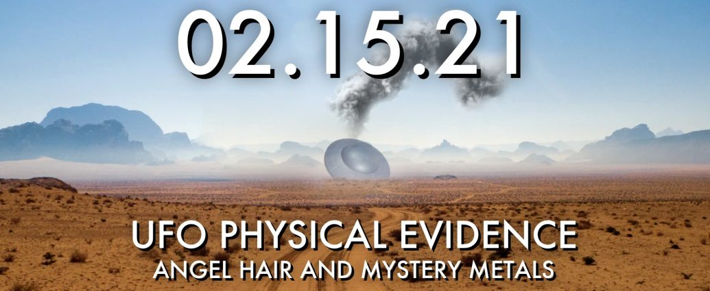 UFO physical evidence